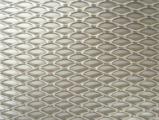 Mřížka - tahokov 100x25cm