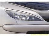 Mračítka Peugeot 206