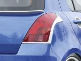 Kryty zadních světel Suzuki Swift