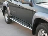 Boční nerezové nášlapy Mazda BT-50 Freestyle