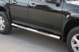 Nerez boční nášlapy se stupátky Isuzu D-Max double cab