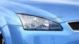 Mračítka předních světel Ford Focus II