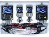 Xenon sada H7 6000K CANBUS CLS 12/24V