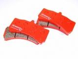 Brzdové desky pro BBK Forge Motorsport 330 x 32mm a 356 x 32mm
