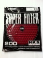 Náhradná vložka (Filter Element 70001-AK032) do filtra HKS Super Power Flow huba - červená