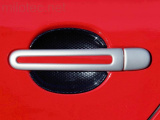Kryty klik - oválný otvor, stříbrné matné, (2+2 ks bez zámku), Roomster 2006-2010 / Roomster Facelif
