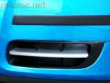 Lišty sání předního nárazníku (bez mlhových světel),Škoda Roomster 2006-2010