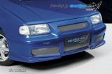 Přední nárazník s maskou - model 2003 (převlek) (Škoda Felicia do r.v. 97