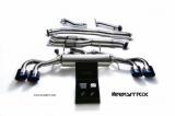 Kompletní výfukový systém Armytrix na Nissan GT-R R35 3.8 VR38DETT (07-15) - nerezový