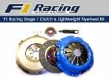 Spojkový set F1 Racing Stage 1 BMW E36 323/325/328i is/ic 2.3/2.5/2.8 V6 (92-99)