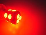 LED koncové svetlá 1157 / BAY15d 13W High Power LED červená