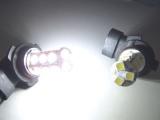 LED hmlové svetlá HB3 / 9005 xenon biela 18x SMD