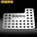 Podlahové koberce MOMO T-200 - 2ks