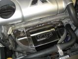 Tepelný štít pro turbo Forge Motorsport Mitsubishi Colt CZT / Smart Brabus ForFour