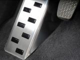 Opěrka nohy - nerez, Mitsubishi Pajero