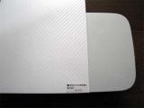 Karbónová fólia 3M Di-NOC 122 x 100cm - biela