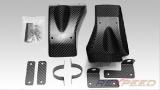 Karbónový kit pre chladenie predných bŕzd Rexpeed Nissan GT-R R35 (08-15)